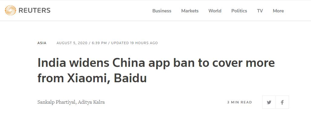 还在继续打压!消息人士:印度再禁47款中国App