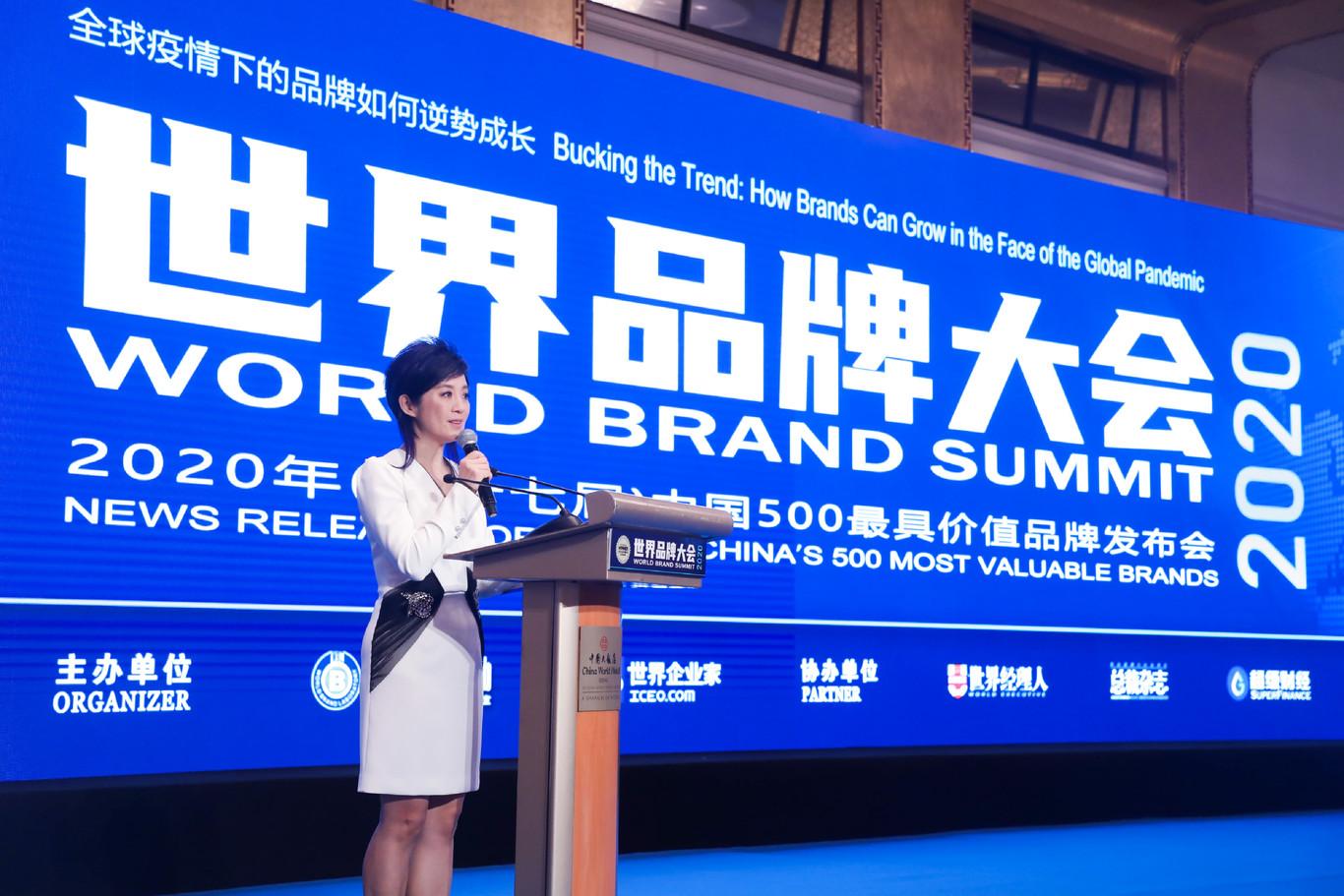 """品牌价值156.96亿元!青岛银行连续四次入围""""中国500最具价值品牌""""榜单"""