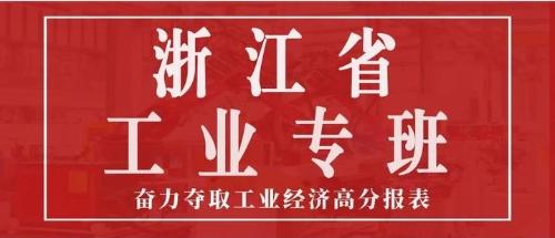 天顺娱乐主管兴夫副省长主持召开天顺娱乐主管省图片