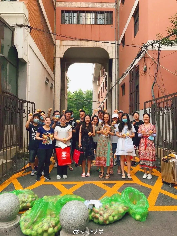 """昨日卫津路,今日北洋园,天津""""水果大学""""再现江湖!"""