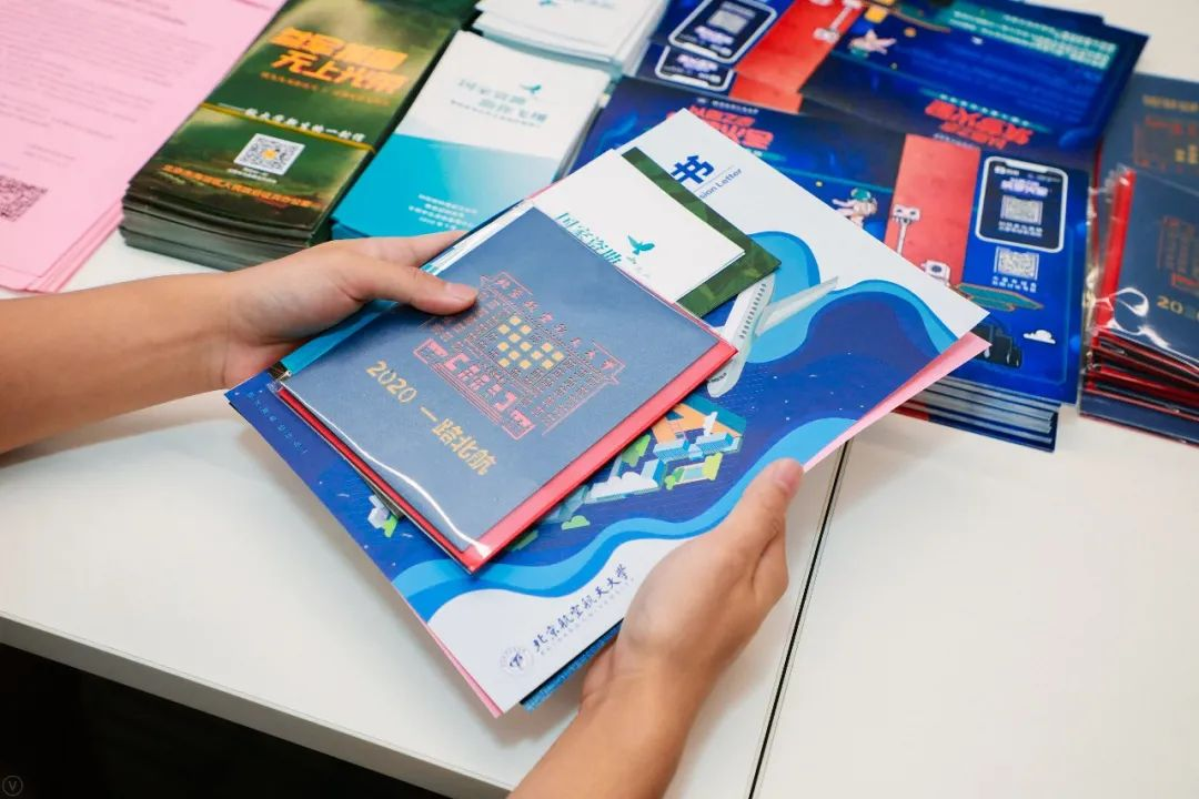 今天,许多同学收到北航第一封本科录取通知书!