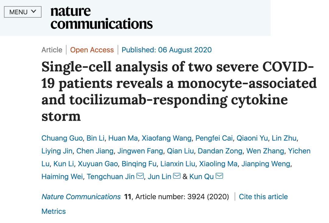 中国科大通过单细胞测序揭示托珠单抗有效治疗重症新冠肺炎免疫应答机制