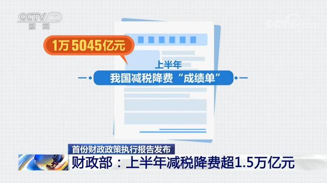 「亿兴用户注册」策亿兴用户注册执行报告图片