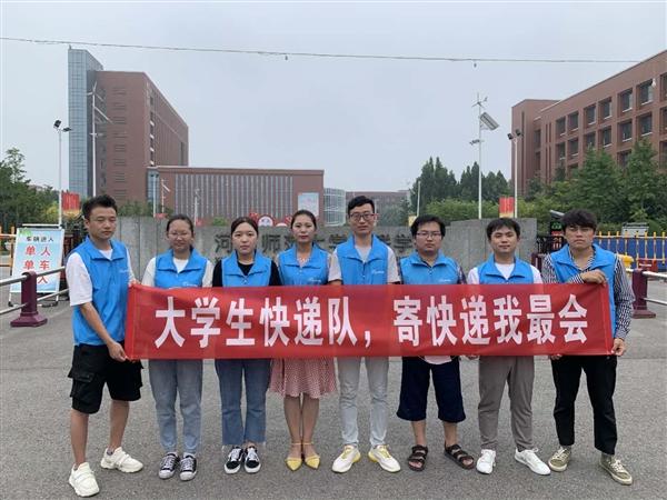 河南郑州15人菜鸟裹裹大学生快递队:不做传统快递 要做快递超人