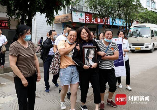 南京女大学生云南遇害:家属透露作案动机为感情纠纷
