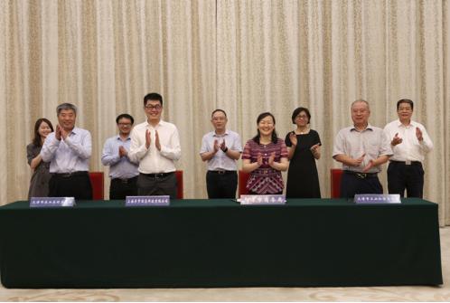 天津市与拼多多达成全面战略合作 首个省级综合优品馆登陆新电商