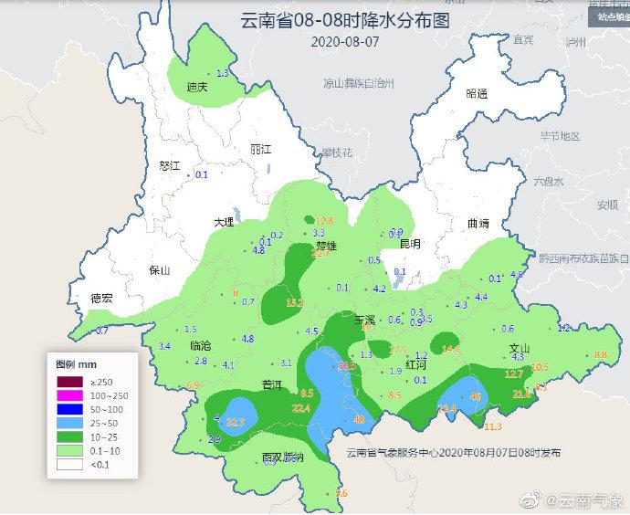 云南发布地质灾害气象风险橙色预警 普洱、西双版纳局地有暴雨