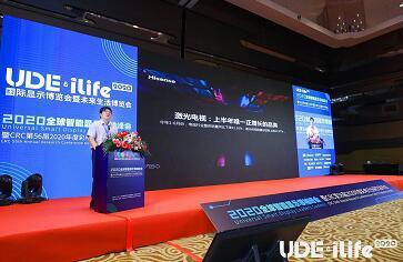 年专利超千项 产能过百万 中国激光电视开启领跑模式