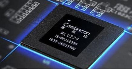 """AI芯片第一股""寒武纪引发争议,千亿市值是不是太高了?"