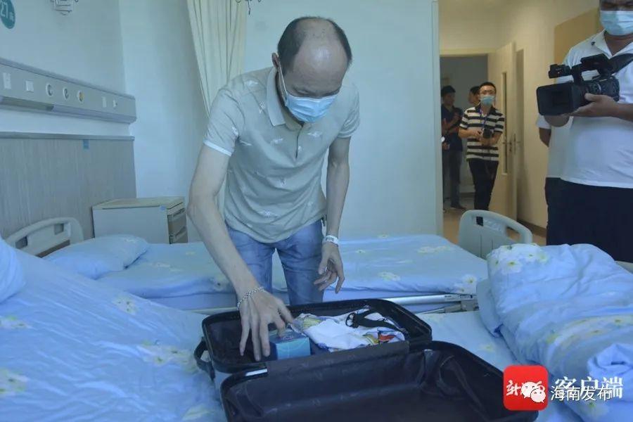 方便!全国首个患者将临床急需药品带离博鳌乐城先行区