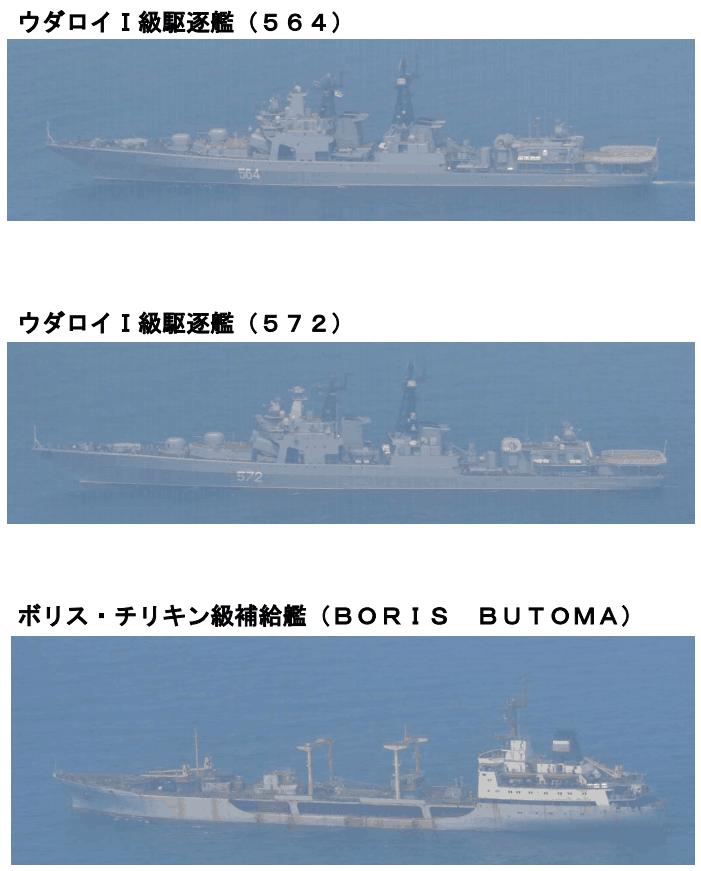 俄海军多艘大型战舰现身日本周边日本自卫队紧盯