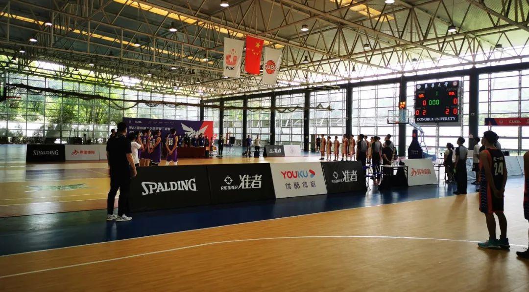 [亿兴招商]第2亿兴招商2届中国大学生篮球图片
