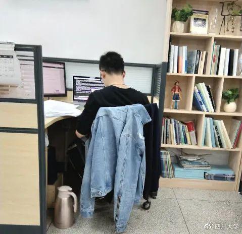 """年薪200万!川大学子入选华为""""天才少年计划""""!"""