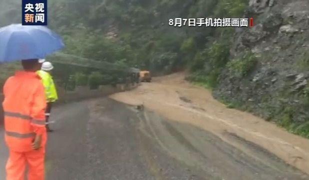 西安周至段塌方水毁严,赢咖3平台登录图片