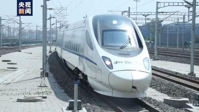 多条高铁年底将开通 我国铁路营业里程已突破14万公里