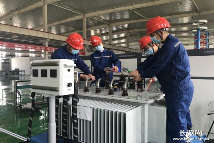 河北电力打造智慧检测中心 为雄安电网建设保驾护航