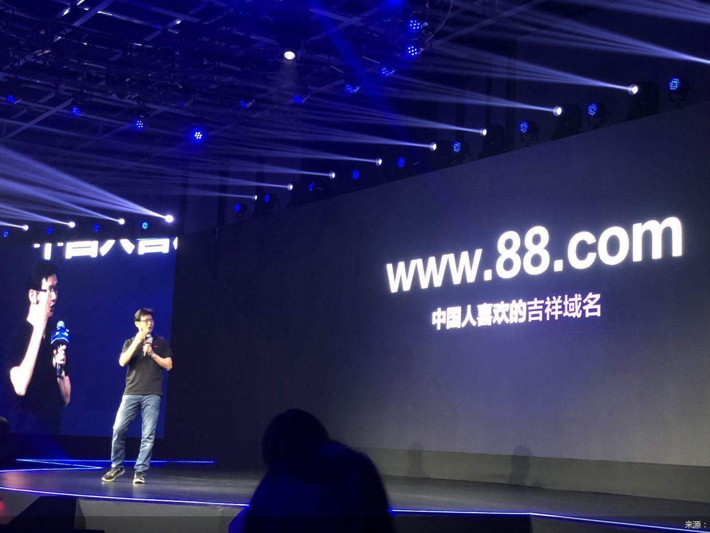 """布局商务市场,完美世界推出新品牌""""88""""及邮箱产品"""
