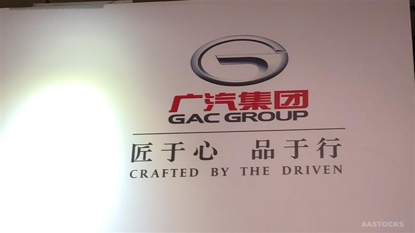 广汽集团(02238.HK)7月产量升21.6% 销量增16.4%