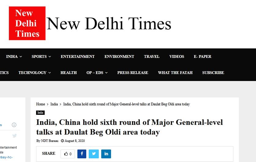 印媒:中印第六轮军长级会谈8日举行