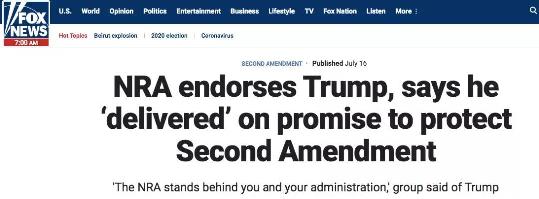 △福克斯消息報道称,美国天下步枪协會撑持特朗普留任。