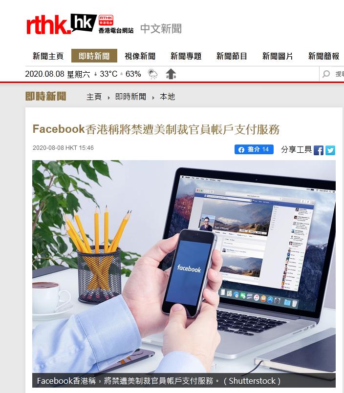 【菲娱3平台注册】官员制裁禁菲娱3平台注册止有关图片
