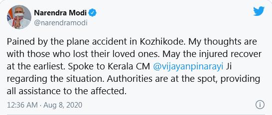 印度客机事故已导致至少14人死亡 莫迪发声