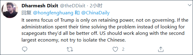 特朗普张口就来:若拜登当选 中国将统治美国