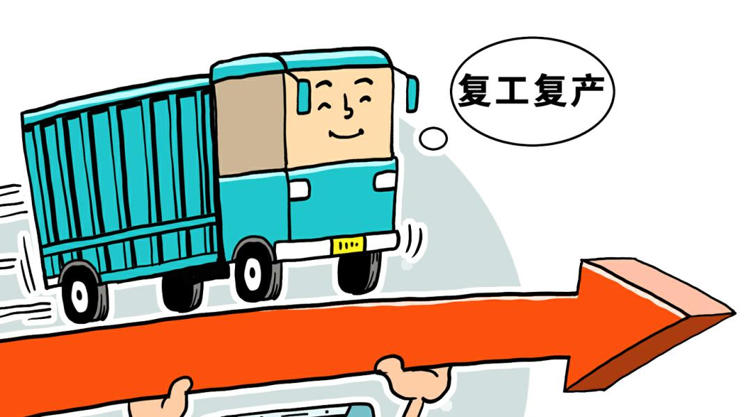 关于中国经济,部长权威话丨钟山:稳住外贸外资基本盘 促进国内消费发展