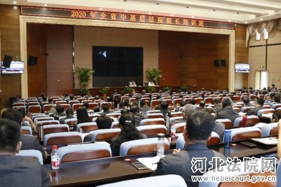 摩臣2院审判委摩臣2员会专职委员刘图片