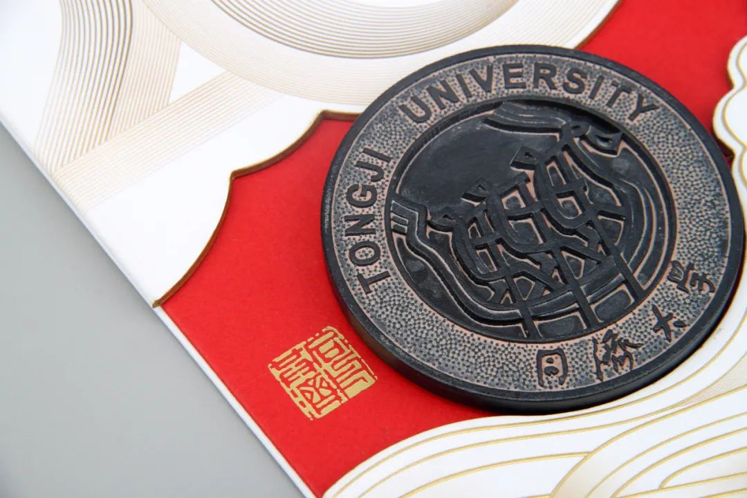 Amazing!同济大学2020年首份本科生录取通知书已送达!