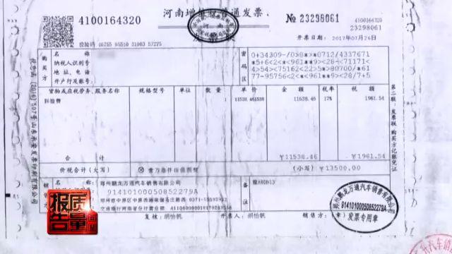 http://www.liuyubo.com/jingji/3207139.html
