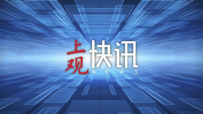 【菲娱3】0多厘米北京菲娱3城区今晚瓢图片