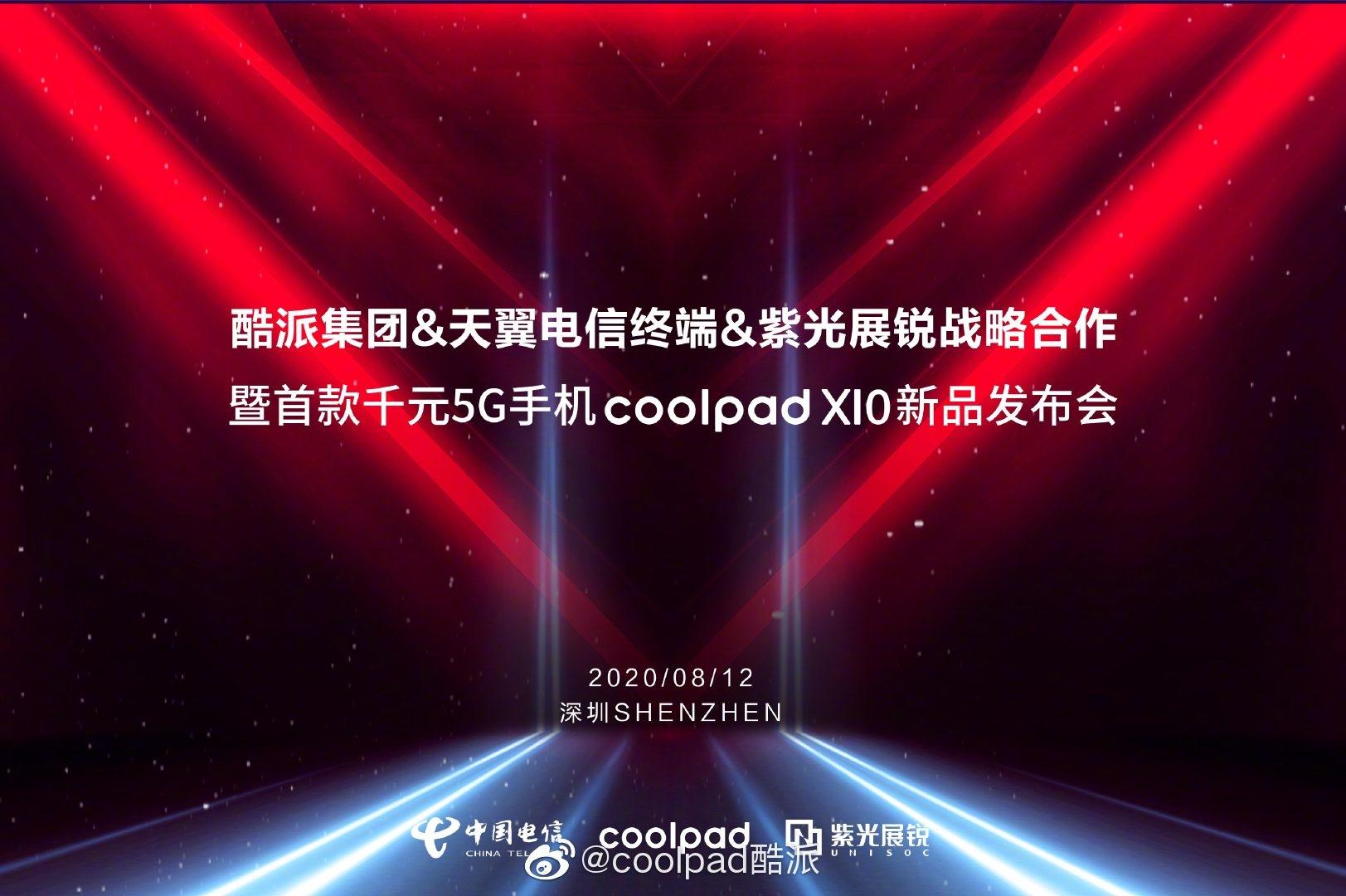 酷派宣布首款千元5G手机X10:紫光展锐芯片