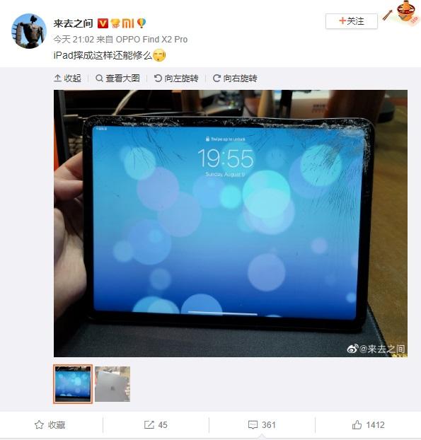微博 CEO 发问 iPad 摔成这样还
