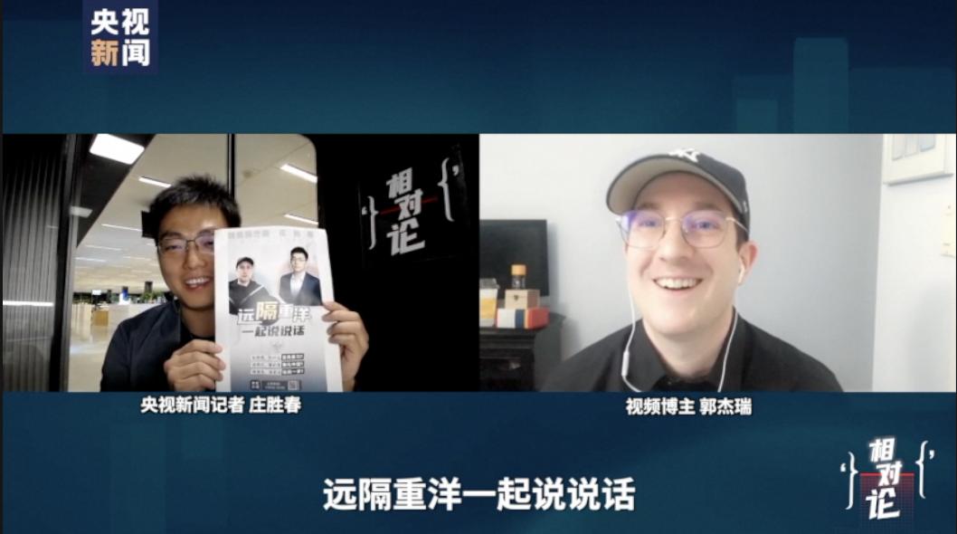 天顺娱乐平台当天天顺娱乐平台美国发布微信禁令图片