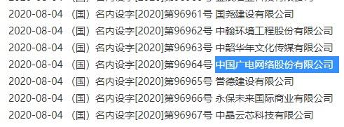 http://www.liuyubo.com/keji/3202219.html
