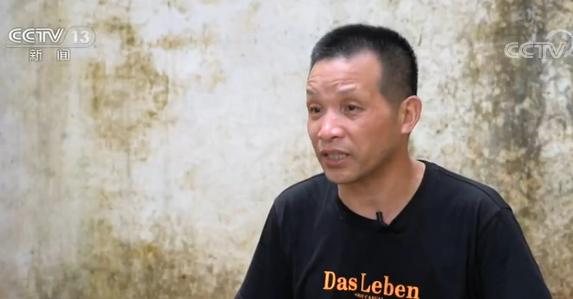 失去的9778天……央视专访张玉环、宋小女:追责可以吗?过分吗?!
