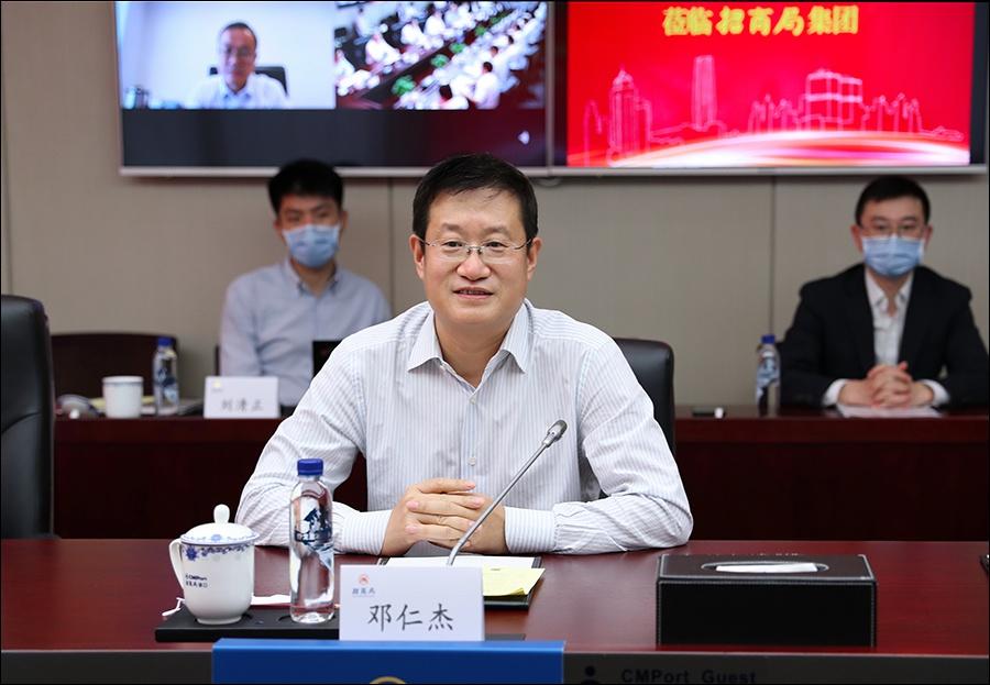 邓仁杰会见河北港口集团副总经理朱朝阳