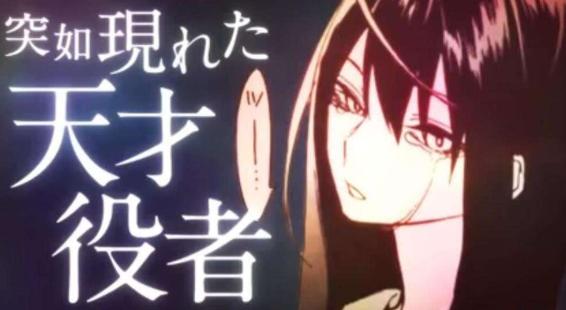 人气漫画《演员夜凪景》作者松木达哉涉嫌猥亵罪被捕 漫画或绝版