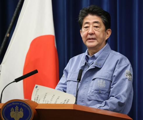 安倍在宣布辞职后公开露面 参加日本防灾日演练(图)