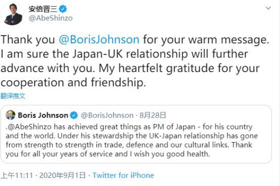 安倍发推感谢约翰逊祝福:相信日英关系将进一步发展