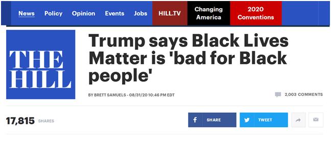 """""""黑人的命也是命""""抗议持续激烈 特朗普再发牢骚"""