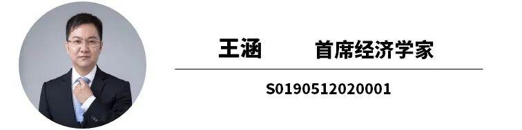 【兴业证券晨会聚焦0901】海外-兴证海外2020年9月港股金股组合;宏观-8月宏观数据预测;建筑-半年报总结;计算机-鼎捷软件