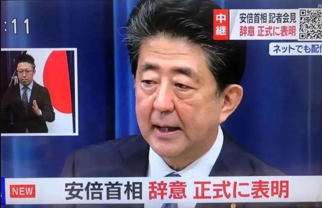 日本首相安倍晋三因病辞职!疾病总是不请自来,如何应对?