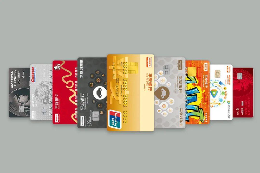 疫情考验银行信用卡业务 平安上半年近90%发卡AI智能审批