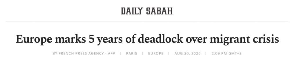 外媒:欧洲爆发难民危机已五年 疫情加剧了难民危机