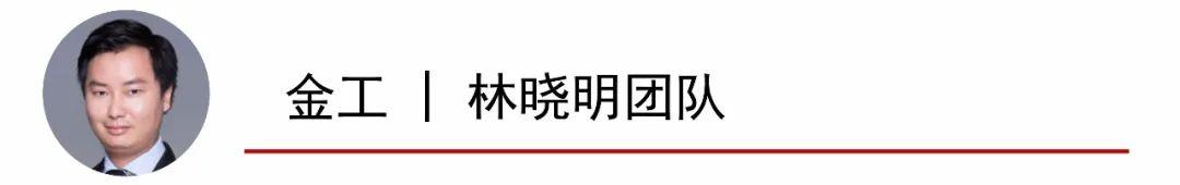 华泰研究 | 启明星20200901