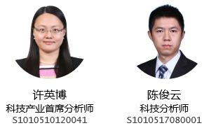 前瞻|中美IaaS云计算巨头比较:腾讯云 vs 亚马逊AWS