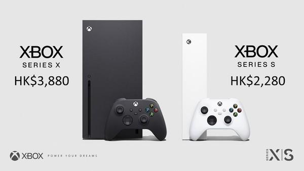 微软官宣Xbox新品发布日期及价格 网友:PS5也快了?