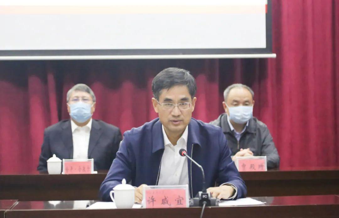 【新大头条】新疆大学召开欢送第九批援疆干部及对口支援干部座谈会图片